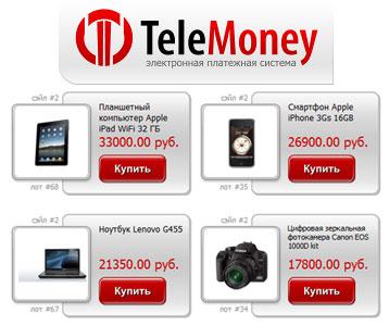 платежная система telemoney раздает подарки