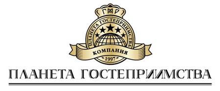 """логотип """"Планета гостеприимства"""""""