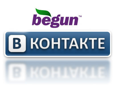 begun монетизирует vkontakte.ru