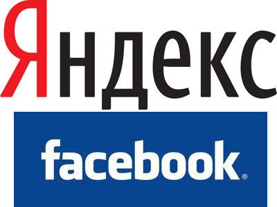 яндекс и facebook