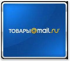 Товары@Mail.Ru