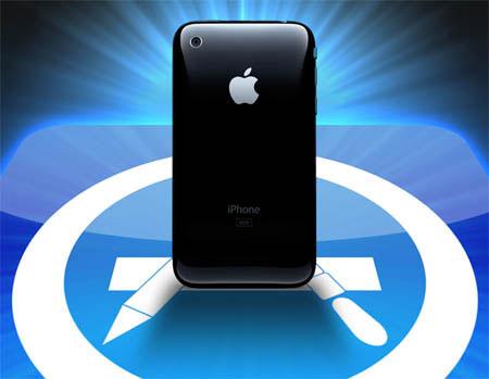 App Store - магазин от Apple