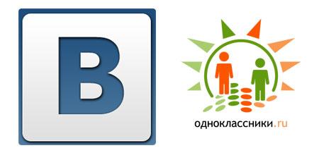 Социальные сервисы Рунета