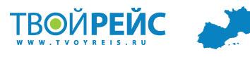 tvoyreis.ru - социальная сеть для путешественников