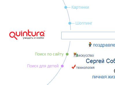 Поисковик Quintura