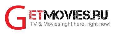 логотип GetMovies.ru