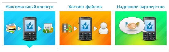 wizard-mobile.com