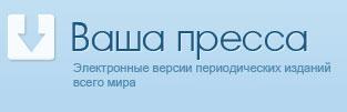 логотип yourpress.ru