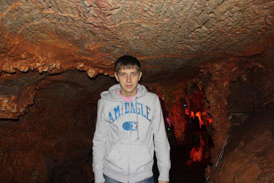виржинская пещера