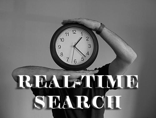 поиск в реальном времени