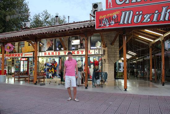 турецкие магазинчики