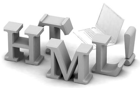 оптимизация html-кода на блоге