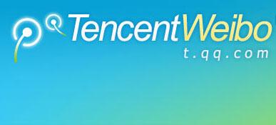 сервис микроблогов Tencent Weibo