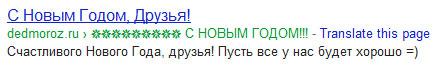 Красивые URL в Google
