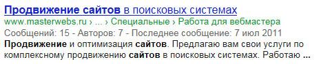 урлы на русском в Google