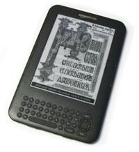 e-книга Kindle Amazon
