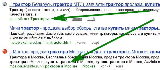 красивые URL в поисковой системе Яндекс