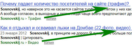 скобки Яндекс