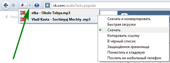 скачиваем музыка вконтакте с помощью плагина video downloadhelper