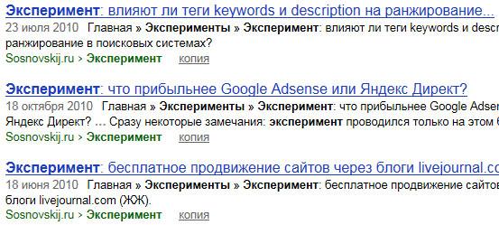 одинаковые красивые URL в Яндексе
