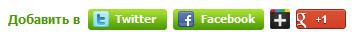 google plus на блоге
