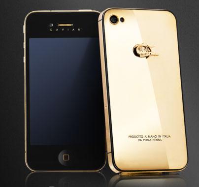 эксклюзивный золотой iphone Caviar Potenza Oro