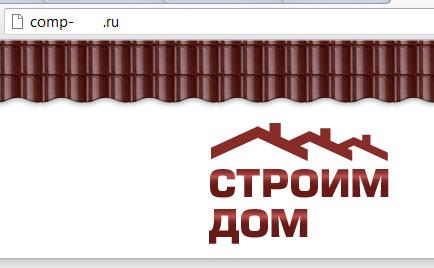 несоответствие логотипа домену