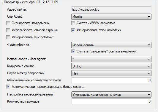 page weight параметры сканирования
