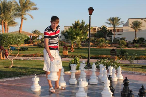 шахматы в отеле
