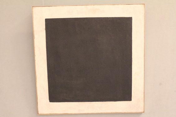 знаменитый черный квадрат Малевича