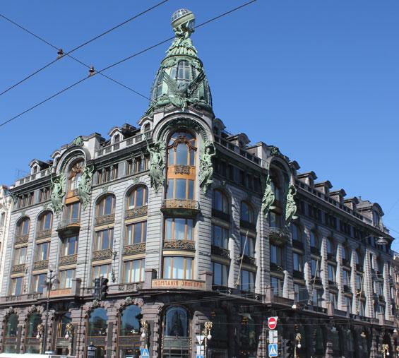 здание компании Zinger в Питере