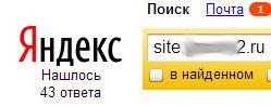 индексация нового сайта