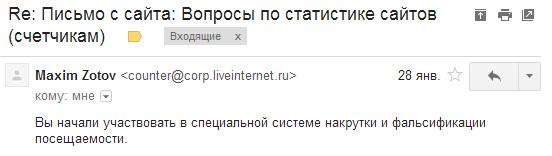 ответ Максима Зотова №1