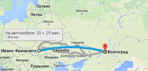 2. расстояние между Волгоградом и Ивано-Франковском