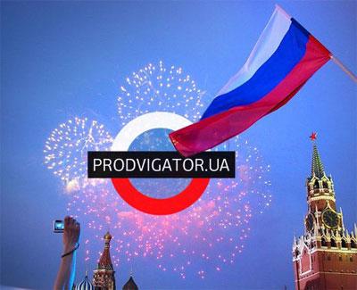 Продвигатор теперь и в России