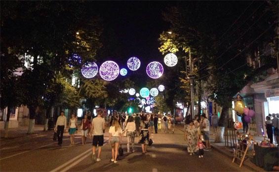 Краснодар, Красная улица