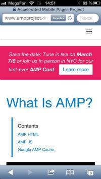пример amp-страницы